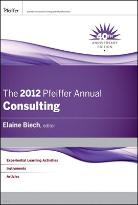 The 2012 Pfeiffer Annual