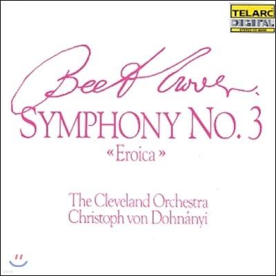 Christoph von Dohnanyi 베토벤: 교향곡 3번 '영웅' - 클리블랜드 오케스트라, 크리스토프 폰 도흐나니 (Beethoven: Symphony Op.55 'Eroica')