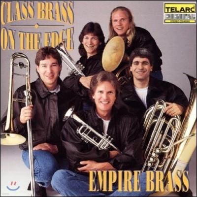 Empire Brass 클래식 브라스 온 디 엣지 - 엠파이어 브라스 (Class Brass on the Edge)