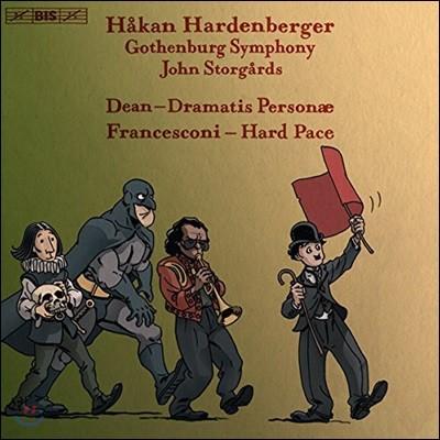 Hakan Hardenberger 호칸 하덴베르거가 연주하는 브렛 딘: 드라마티스 페르소네 / 루카 프란체스코니: 하드 페이스 (Brett Dean: Dramatis Personae / Luca Francesconi: Hard Pace)