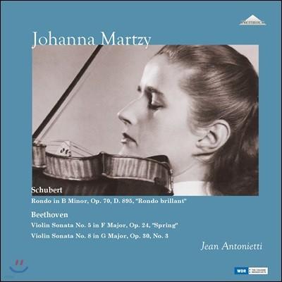 Johanna Martzy 요한나 마르치의 슈베르트 / 베토벤: 론도, 바이올린 소나타 '봄' 외 (Beethoven: Violin Sonatas Op.24 & Op.30 / Schubert: Rondo D.895) [2LP]