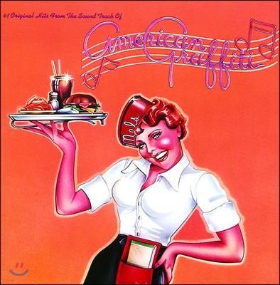 청춘낙서 영화음악 (American Graffiti OST 아메리칸 그래피티)