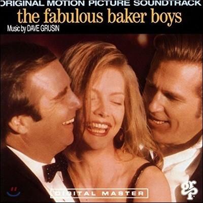 사랑의 행로 영화음악 (The Fabulous Baker Boys OST by Dave Grusin 데이브 그루신)