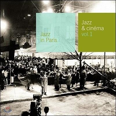재즈 & 시네마 1집 - 프랑스 고전영화 속 재즈 음악 모음집 (Jazz in Paris - Jazz & Cinema Vol.1)