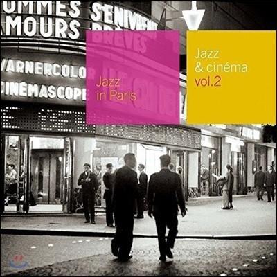 재즈 & 시네마 2집 - 프랑스 고전영화 속 재즈 음악 모음집 (Jazz in Paris - Jazz & Cinema Vol.2)