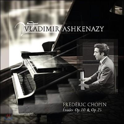 Vladimir Ashkenazy 쇼팽: 에튀드 [연습곡] - 블라디미르 아쉬케나지 (Chopin: Etudes Op. 10 & Op. 25) [LP]