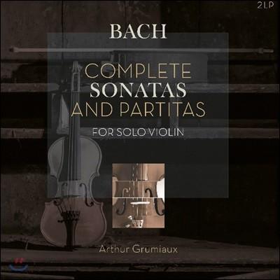 Arthur Grumiaux 바흐: 독주 바이올린을 위한 소나타와 파르티타 전곡집 - 아르튀르 그뤼미오 (J.S. Bach: Complete Sonatas and Partitas for Solo Violin) [2 LP]