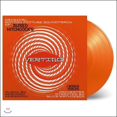 알프레드 히치콕의 '현기증' 영화음악 (Vertigo OST by Bernard Hermann 버나드 허만) [오렌지 컬러 LP]