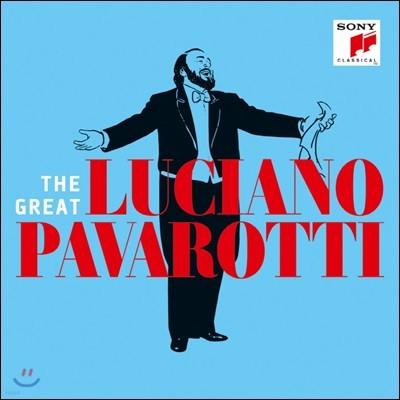 그레이트 루치아노 파바로티 - 베스트 앨범 (The Great Luciano Pavarotti)