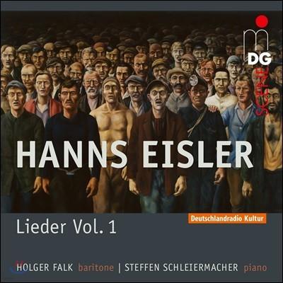 한스 아이슬러: 가곡과 발라드 1집 (Hanns Eisler: Lieder Und Balladen Vol 1)