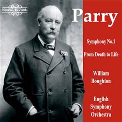 페리: 교향곡 1번 (세계 최초 녹음) (Parry: Symphony No.1) - William Boughton
