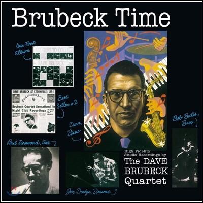 Dave Brubeck Quartet (데이브 브루벡 쿼텟) - Brubeck Time [LP]