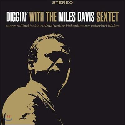 Miles Davis (마일즈 데이비스) - Diggin' With The Miles Davis Sextet [LP]