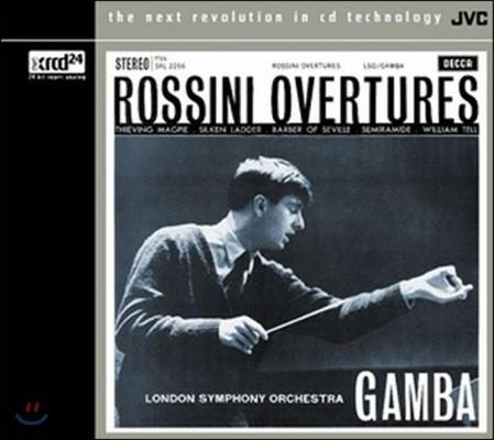 Pierino Gamba 로시니: 오페라 서곡 - 피에리노 감바, 런던 교향악단 (Rossini: Overtures) [XRCD]