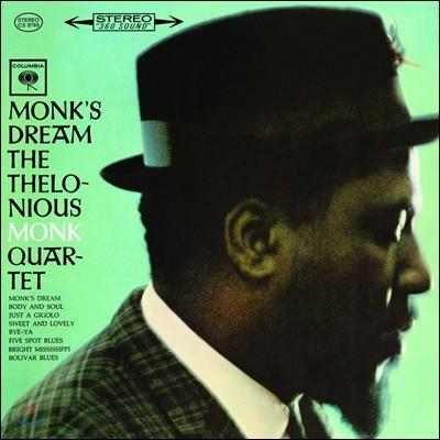 Thelonious Monk Quartet (텔로니어스 몽크 쿼텟) - Monk's Dream