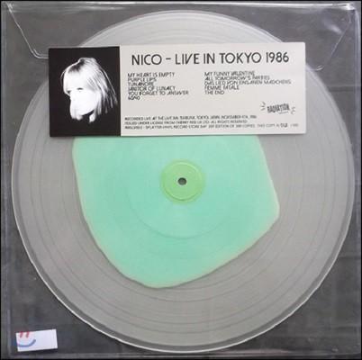 Nico (니코) - Live In Tokyo 1986 (1986년 일본 도쿄 라이브) [투명 & 그린 컬러 LP]