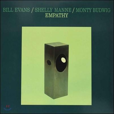Bill Evans & Shelly Manne (빌 에반스, 셀리 맨) - Empathy [투명 컬러 LP]