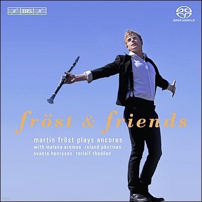 Martin Frost 마틴 프뢰스트와 친구들 : 앙코르 [클라리넷 연주집] (Frost and Friends)