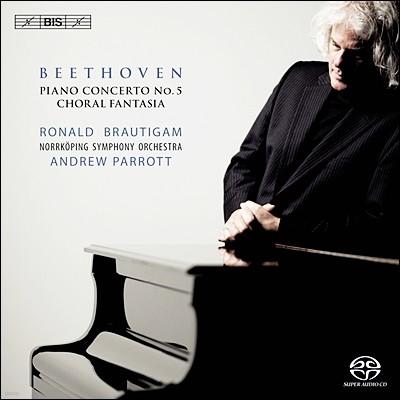 Ronald Brautigam 베토벤: 피아노 협주곡 5번 '황제', 합창 환상곡