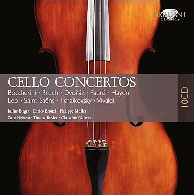 유명 첼로 협주곡 모음집 (Cello Concertos)