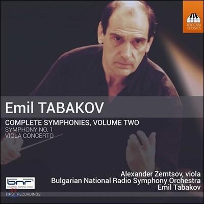 Emil Tabakov 에밀 타바코프: 교향곡 전곡 2집 - 교향곡 1번, 비올라 협주곡 (Tabakov: Symphonies Vol.2 - Symphony No.1, Viola Concerto)