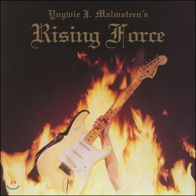Yngwie Malmsteen (잉베이 맘스틴) - Rising Force [LP]