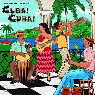 Putumayo Presents Cuba! Cuba! (푸투마요 프레젠트 쿠바! 쿠바!)