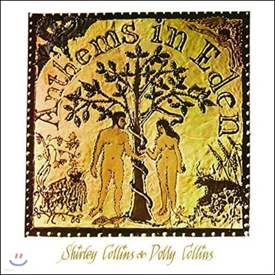 Shirley & Dolly Collins - Anthems In Eden 셜리 앤 돌리 콜린스 1969년 앨범 [LP]