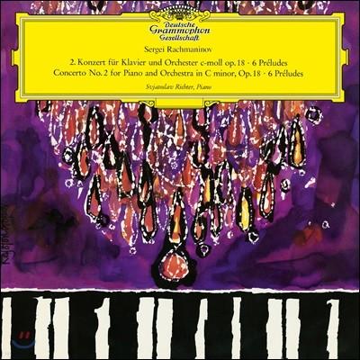 Sviatoslav Richter 라흐마니노프: 피아노 협주곡 2번, 6개의 전주곡 - 스비아토슬라브 리히테르 [LP]
