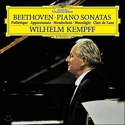 Wilhelm Kempff 베토벤: 피아노 소나타 8번 '비창', 14번 '월광', 23번 '열정' - 빌헬름 켐프 (Beethoven: Piano Sonatas) [LP]