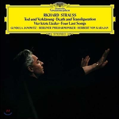 Herbert von Karajan 슈트라우스: 죽음과 변용, 4개의 마지막 노래 - 군둘라 야노비츠, 카라얀 [LP]