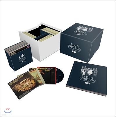 게오르그 솔티 시카고 심포니 오케스트라 레코딩 전집 (Georg Solti & Chicago Symphony Orchestra - The Complete Recordings)