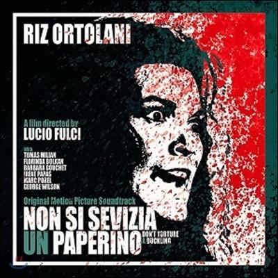 악마의 딸 영화음악 (Non Si Sevizia Un Paperino OST by Riz Ortolani 리즈 오르톨라니) [클리어 라임 컬러 LP]
