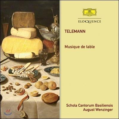 August Wenzinger 텔레만: 타펠 무지크 전곡 - 스콜라 칸토룸 바질리엔시스, 아우구스트 벤칭거 (Telemann: Musiqe de Table [Tafelmusik])