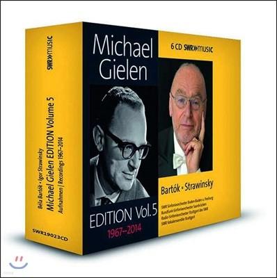 미하엘 길렌 에디션 5집 - 바르톡 / 스트라빈스키 (Michael Gielen Edition Vol. 5 1967-2014 Bartok & Stravinsky)