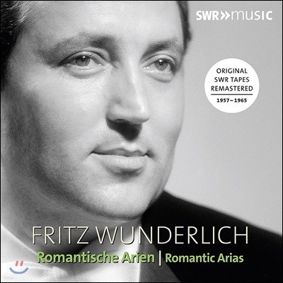 Fritz Wunderlich 프리츠 분덜리히 2집 - 로맨틱 아리아 (Romantic Arias)