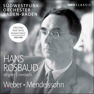 Hans Rosbaud 멘델스존: 한여름밤의 꿈 / 베버: 오페라 서곡 - 한스 로스바우트 1955-1962년 레코딩 (Weber / Mendelssohn: Orchestral Works)