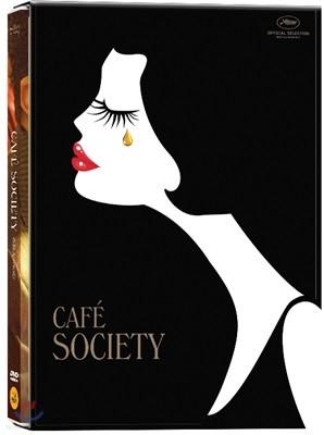 카페 소사이어티 (1Disc)