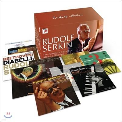 루돌프 제르킨 - 콜럼비아 앨범 컬렉션 75CD 박스세트 전집 (Rudolf Serkin - The Complete Columbia Album Collection)