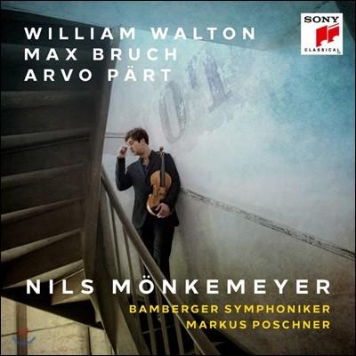 Nils Monkemeyer 월튼: 비올라 협주곡 / 브루흐: 콜 니드라이 / 패르트: 프라트레스 - 닐스 묀케마이어