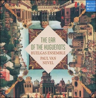 Huelgas Ensemble 위그노의 귀 - 위그노 교도들의 종교, 세속 음악 (The Ear of the Huguenots) 후엘가스 앙상블, 폴 반 네벨