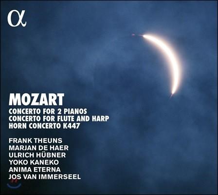 Jos van Immerseel 모차르트: 피아노 협주곡, 플루트와 하프 협주곡, 호른 협주곡