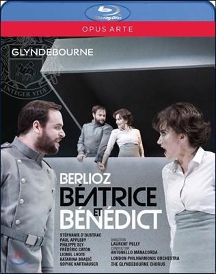 Antonello Manacorda 베를리오즈: 코믹 오페라 '베아트리체와 베네딕트' (Berlioz: Beatrice Et Benedict)