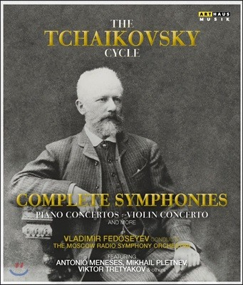 Vladimir Fedoseyev 차이코프스키 사이클 전집 - 블라디미르 페도세예프, 모스크바 방송교향악단 (The Tchaikovsky Cycle: Complete Symphonies, Concertos)