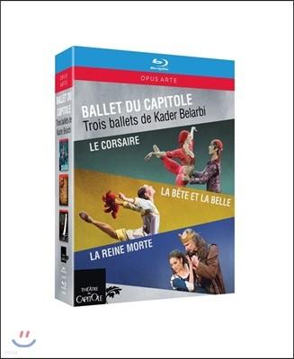 Ballet Du Capitole 카데르 벨라르비 연출의 발레 3작품 - 발레 뒤 카피톨 (Trois Ballets de Kader Belarbi)