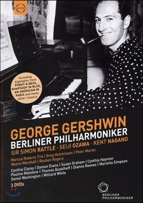 죠지 거쉰 베스트 (Berliner Philharmoniker And George Gershwin)