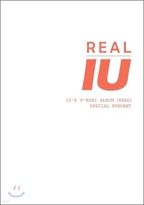 아이유 (IU) - 미니앨범 : Real [스페셜 패키지]