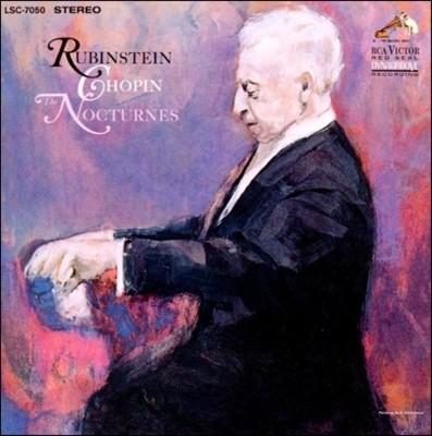 Arthur Rubinstein 쇼팽: 녹턴 전곡 - 루빈스타인 (Chopin: Nocturnes)