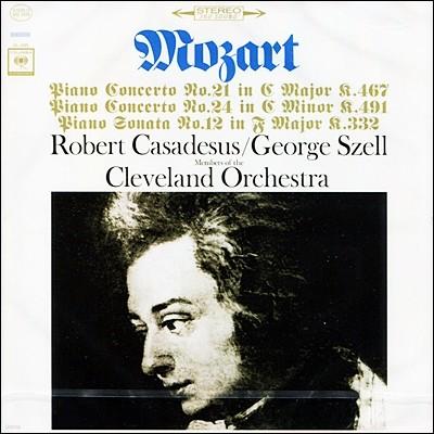 모차르트 : 피아노 협주곡 21 & 24번 - 로베르트 카자드쉬