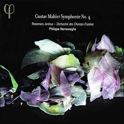 Philippe Herreweghe 말러 : 교향곡 4번 (Mahler: Symphonie No. 4)